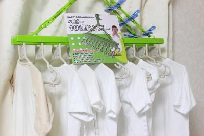 赤ちゃん用の服を干すならベビー10連ハンガーが便利