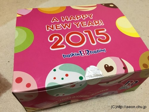 31_2015happynewyear_01