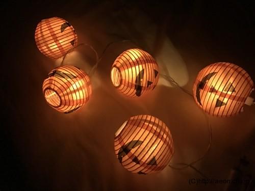 3COINSハロウィングッズ:LEDハロウィンランタン