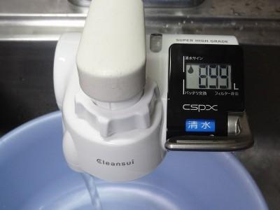 クリンスイ浄水器・CSPXを楽天で買いました