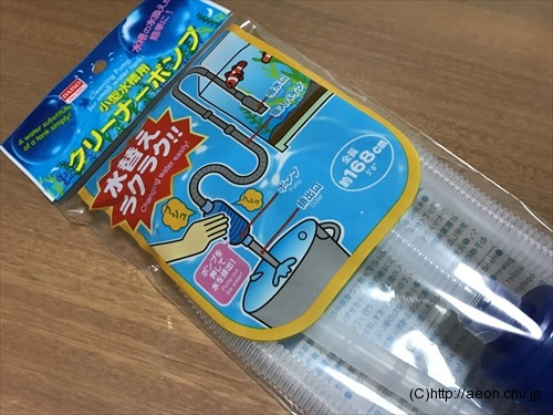 daiso-kingyo-goods_03