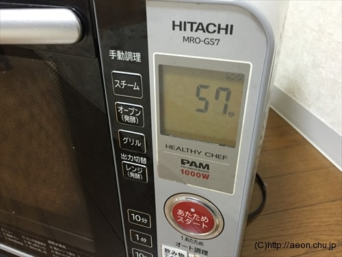 HITACHI_H54__error_microwave_oven_002