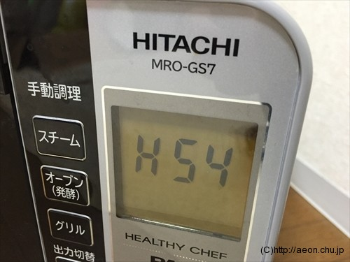 HITACHI_H54__error_microwave_oven_003