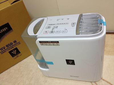 赤ちゃん用にSHARPのプラズマクラスター加湿器HV-B50-Wを買いました