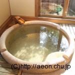 別亭やえ野:お風呂