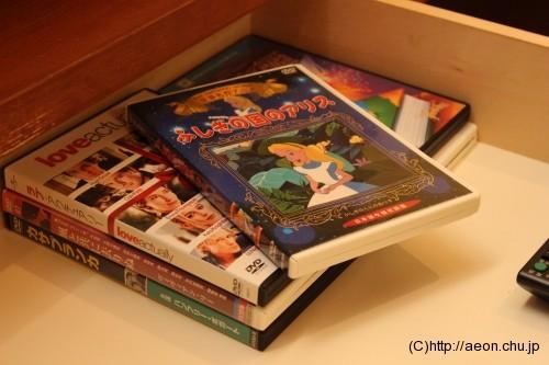 別亭やえ野:DVD
