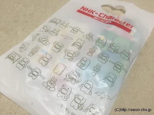 NHK-goods