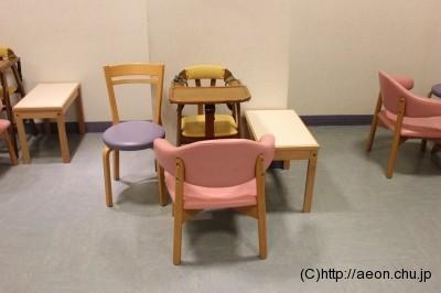 ベビーセンター椅子