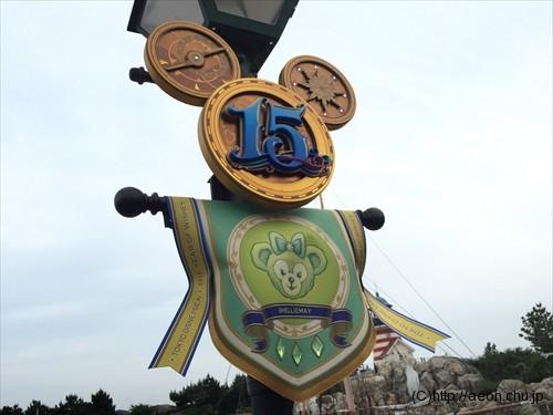 ディズニーシー15周年