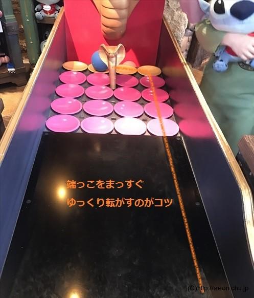 アブーズバザールのゲームコブラの罠