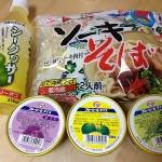 イオンの沖縄フェアに行ってきました、沖縄そばなどの試食多数(^o^)