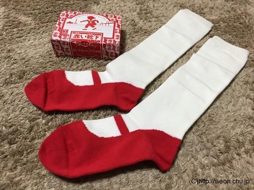 赤い靴の靴下 開封の様子
