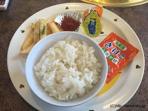 anrakutei_okosama-lunch_03