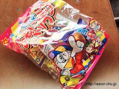 川口オートレース こどもの日お菓子配布