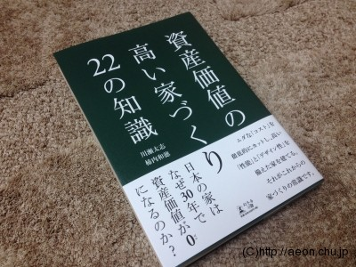 baby-house-book_01