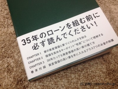 baby-house-book_02
