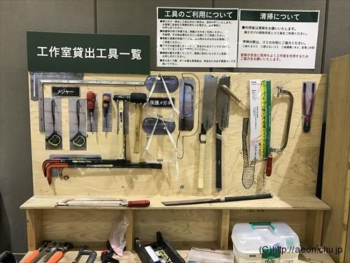 cains_kousaku_02