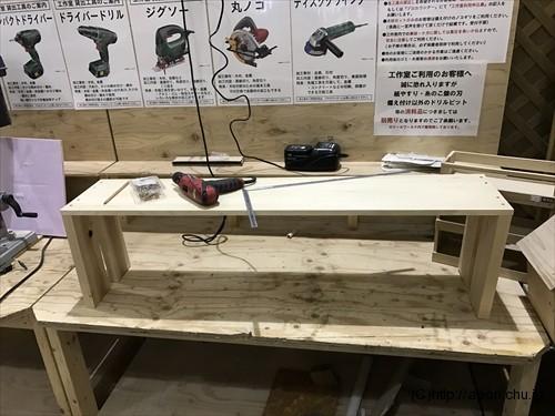 cains_kousaku_06