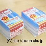 離乳食の保存用にダイソーで買ったエア弁付きレンジパックSS3P