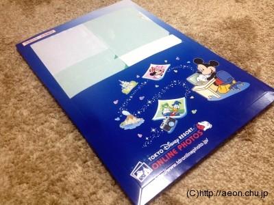 東京ディズニーリゾート・オンラインフォト:封筒