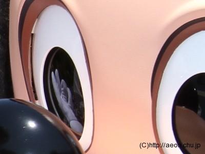 ミッキーの目のアップ