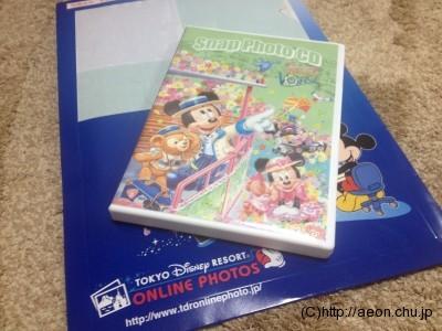 東京ディズニーリゾート・オンラインフォト:CDケース