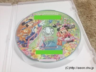 東京ディズニーリゾート・オンラインフォト:CD