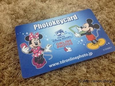 東京ディズニーリゾート・オンラインフォト:フォトキーカード