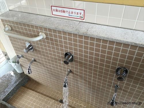 どまんなかたぬま足湯足の洗い場
