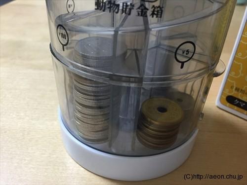 コインを選別する貯金箱2