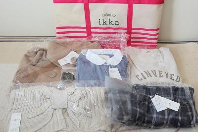 イオン初売り報告:ikka福袋※ネタバレ注意