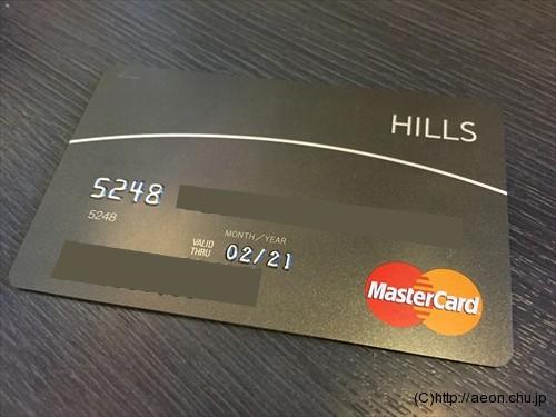 hillscard_004