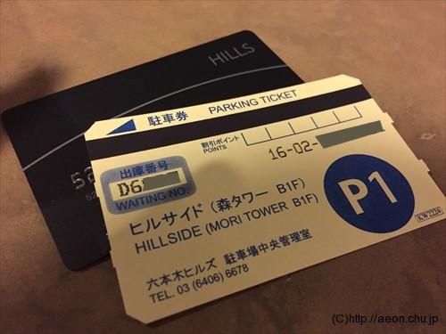 hillscard_009