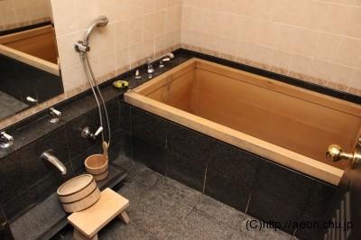 和室スイート・純和室の檜風呂