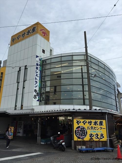 isoasobi-hiraiso-018
