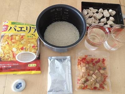 炊飯器で作れるパエリアを作ってみました