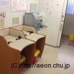 東北道上河内サービスエリアの赤ちゃんルーム