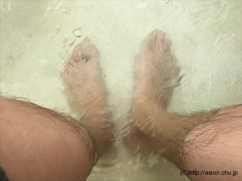 鴨川オーシャンパークの足湯