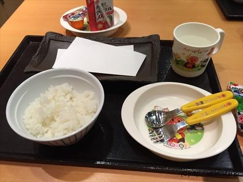 karari_okosama_002