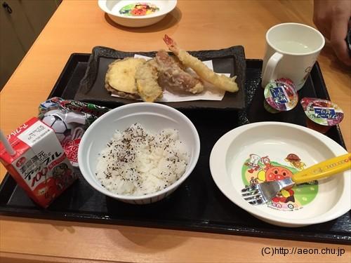 karari_okosama_003