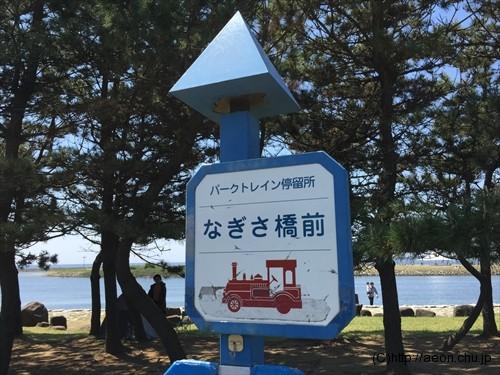kasairinkai_shiohigari001
