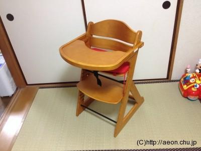 katoji_babychair_01