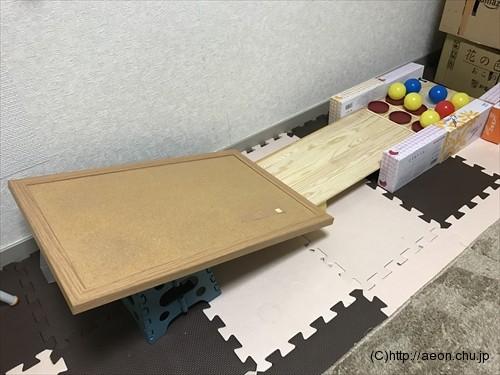 korogashi-bingo_01