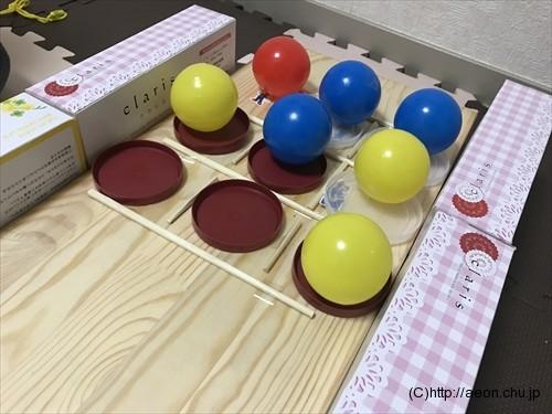 korogashi-bingo_02