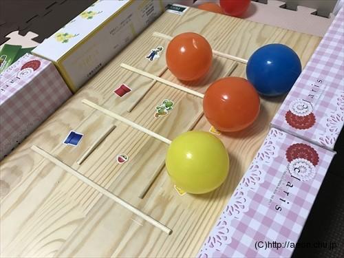 korogashi-bingo_04