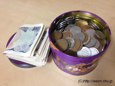 小銭貯金箱蓋をあけると
