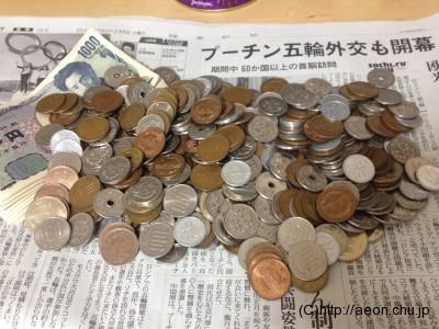 入金 りそな 小銭