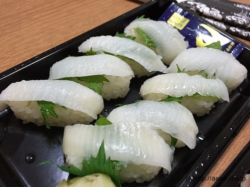 kurazushi_hahanohi_002