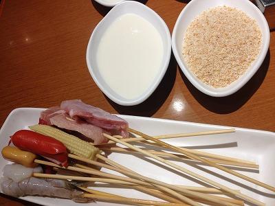 イオンモール川口前川(旧キャラ)の串揚げ食べ放題串家物語に行って来ました