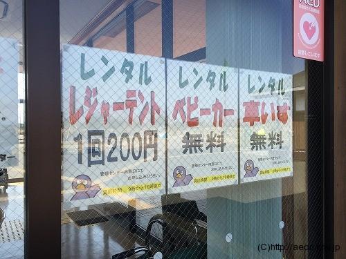 matsubushi_midorinooka